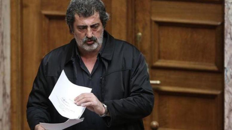 Καταδικάστηκε ο Παύλος Πολάκης για συκοφαντική δυσφήμηση μέσω ανάρτησης στο Facebook [εικόνα]