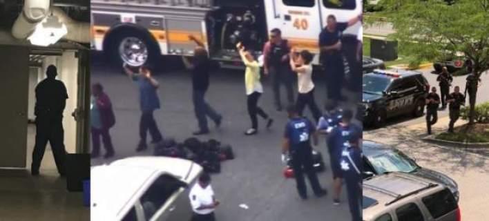 ΗΠΑ: Μακελειό σε γραφεία εφημερίδας -Τουλάχιστον 4 νεκροί, 20 τραυματίες [βίντεο]