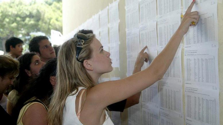 Ανακοινώθηκαν οι βαθμολογίες των Πανελλαδικών Εξετάσεων
