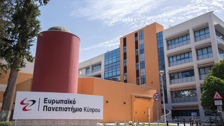 Εκδήλωση Παρουσίασης του Ευρωπαϊκού Πανεπιστημίου Κύπρου στο Βόλο