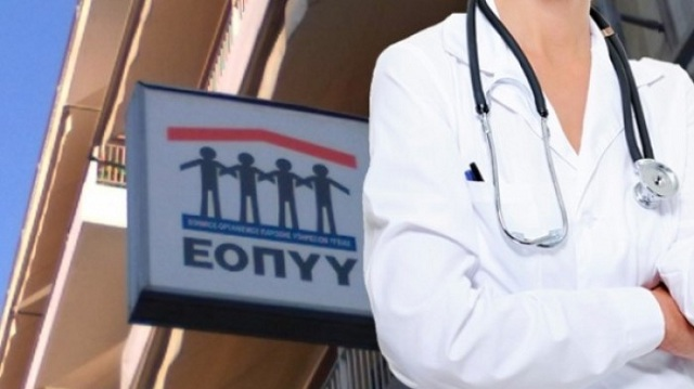 «Πόρτα» των γιατρών στον ΕΟΠΥΥ