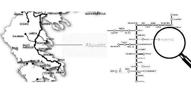 Πρόταση για δημιουργία εμπορικού σταθμού στον Αλμυρό