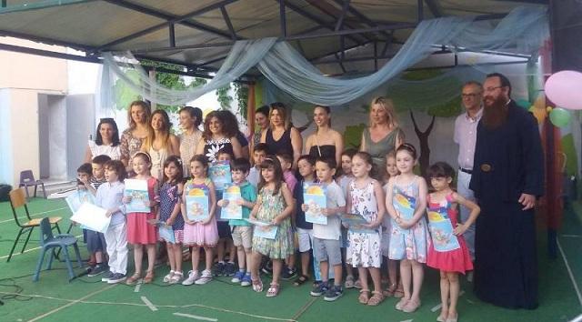 Γιορτή αποφοίτησης στο Νηπιαγωγείο της Μητρόπολης