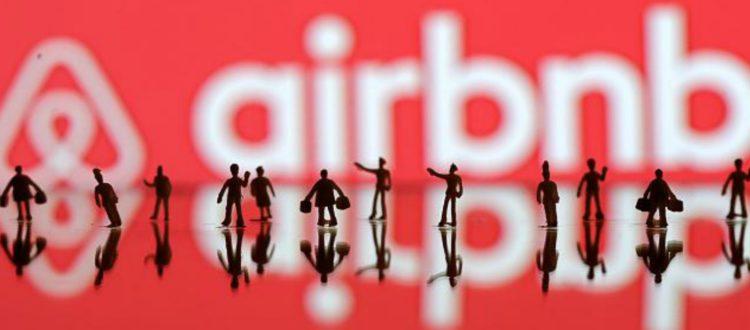 Εφοριακοί «ντύνονται» τουρίστες για να βρουν αδήλωτα Airbnb