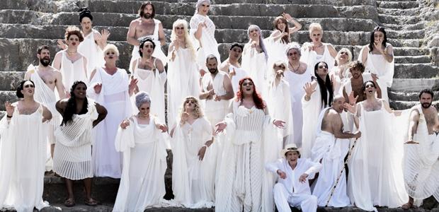 Οι Εκκλησιάζουσες του Αριστοφάνη στον Βόλο