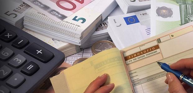Διαγράφονται χρέη χιλιάδων ευρώ σε ΙΚΑ και ΟΑΕΕ