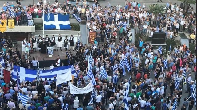 Ογκώδες συλλαλητήριο στην Κοζάνη κατά της συμφωνίας των Πρεσπών [εικόνες]