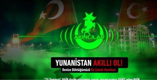 Τούρκοι χάκερ έριξαν την ιστοσελίδα της Προεδρίας της Δημοκρατίας