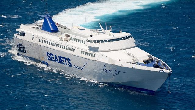 Συνεχίζονται τα δρομολόγια του «Paros Jet» προς τις Σποράδες