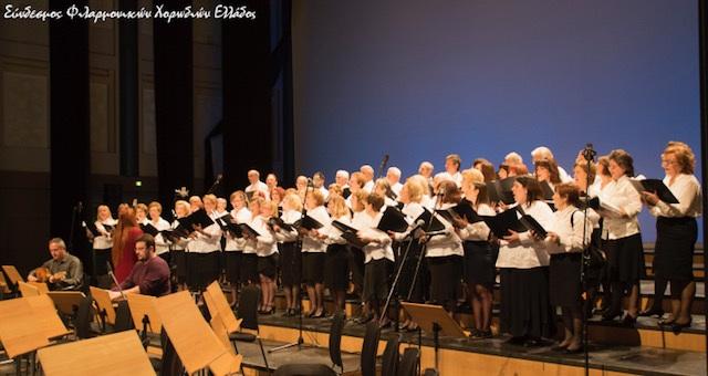 Η παραδοσιακή χορωδία της Μητροπόλεως στο 3ο Φεστιβάλ Χορωδιών Θεσσαλονίκης