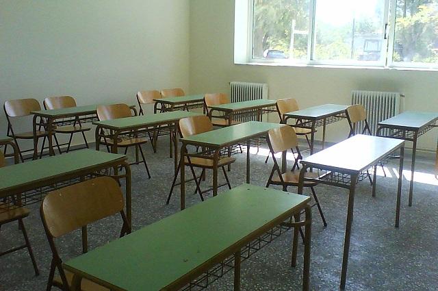 Το τέλος της σχολικής ζωής