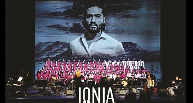 Συναυλία με την «ΙΩΝΙΑ»