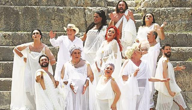Οι «Εκκλησιάζουσες» έρχονται στον Βόλο