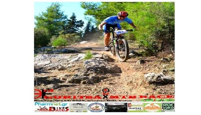 Οκτώβριο το 3rd Goritsa XCO MTB RACE