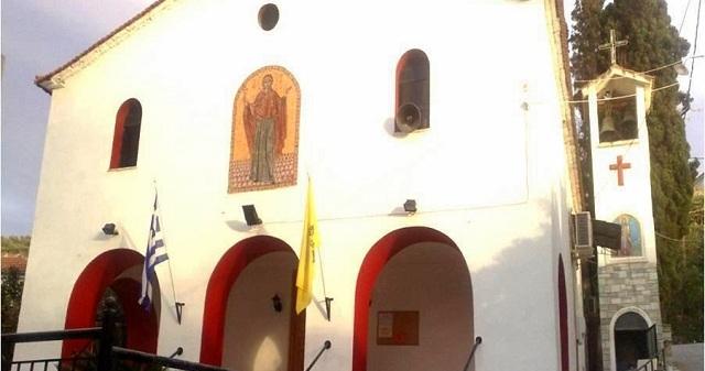 Πανηγυρίζει ο Ναός της Αγίας Μαρίνας Αφήσσου
