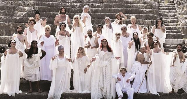 Ματαιώνονται οι παραστάσεις του έργου Εκκλησιάζουσες στον Βόλο