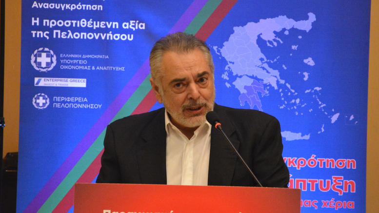 Πέθανε ο επιχειρηματίας Ιωάννης Λαρσινός σε ηλικία 58 ετών