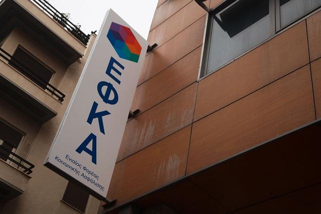 Διευκρινίσεις από τον ΕΦΚΑ για τη λειτουργία του Περιφερειακού Γραφείου Υγειονομικών Βόλου