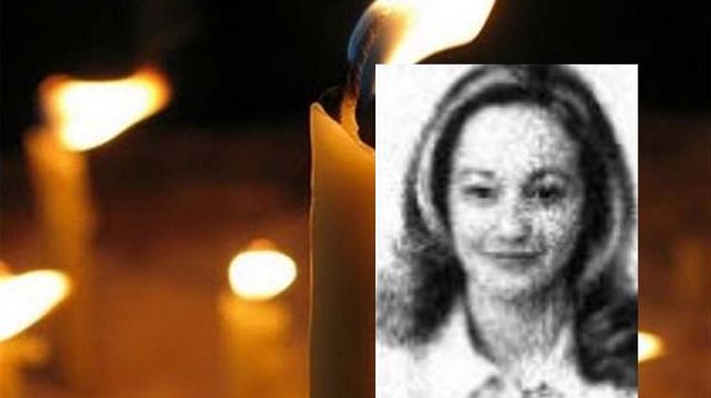 Έφυγε από τη ζωή 37χρονη Λαρισαία, μητέρα τριών παιδιών