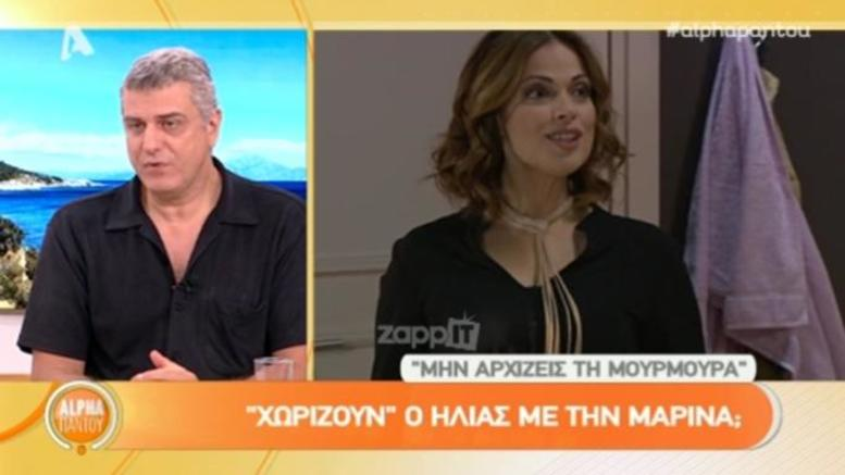 Βλ.Κυριακίδης: Τι αποκάλυψε για τη Μουρμούρα μετά την αποχώρηση της Μαρίνας