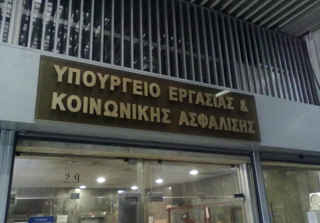 Εφάπαξ ενίσχυση 1.000 ευρώ σε 191 ανέργους-εργαζόμενους σε επίσχεση