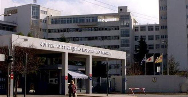 Κρίσιμη αλλά σταθερή η κατάσταση της υγείας του λοχία που τραυματίστηκε στη Λέσβο