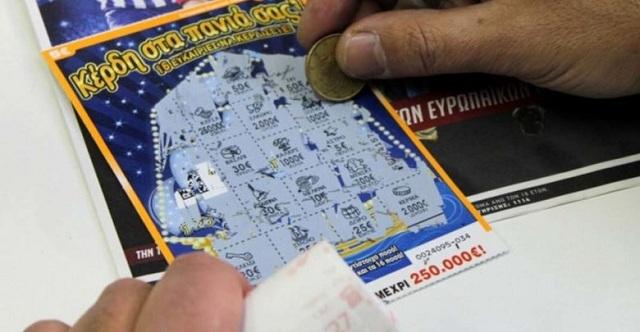 Λαρισαία κέρδισε 10.000 ευρώ στο «Σκρατς»