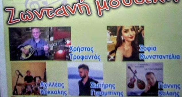 Πανηγύρι με ζωντανή μουσική και χορό στην πλατεία Καναλίων