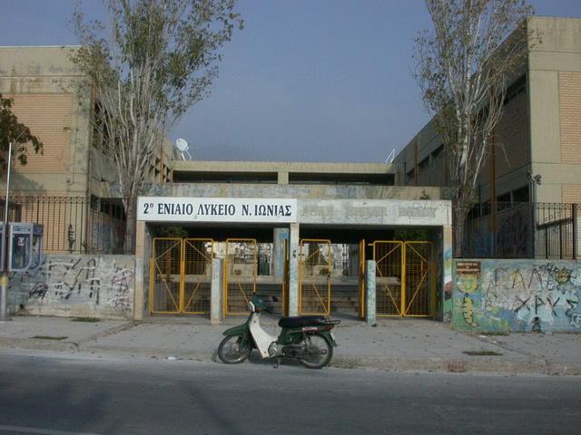 Χρηματοδότηση για «λίφτινγκ» στα σχολεία ζητά ο Δήμος Βόλου