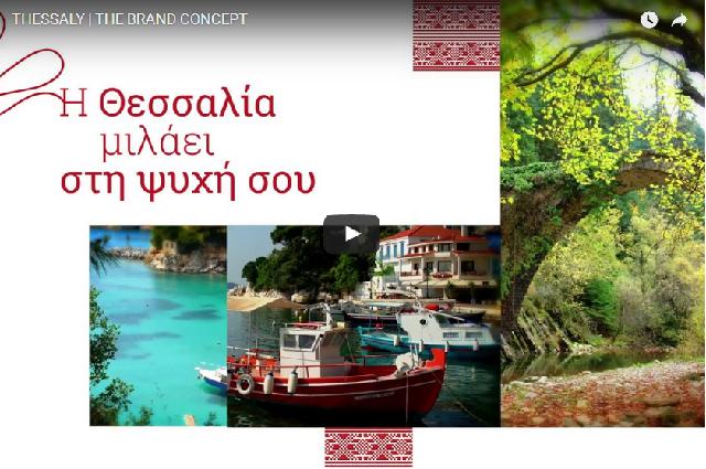 Αύξηση 47% στις αφίξεις τουριστών στη Θεσσαλία