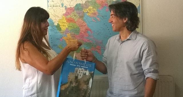 Συναντήσεις για την προώθηση του τουρισμού στην Αλόννησο