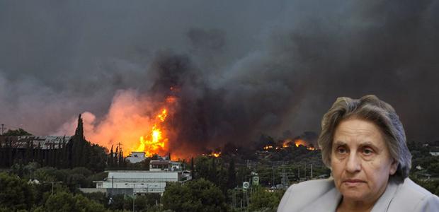 Εισαγγελική έρευνα για τα αίτια της πυρκαγιάς στην Αττική