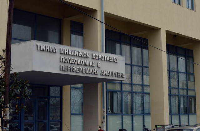 Νέες ενστάσεις για το νέο Πανεπιστήμιο Θεσσαλίας