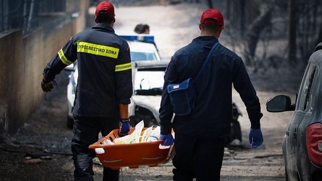 Στους 77 οι νεκροί. 164 ενήλικες τραυματίες και 23 παιδιά