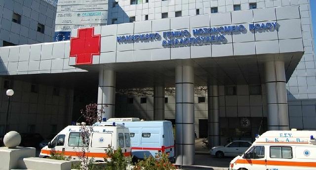«Θάλαμος αερίων» τα εξωτερικά ιατρεία του Νοσοκομείου