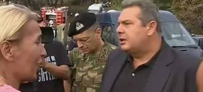 Οργή κατοίκων: «Μας αφήσατε να καούμε» φώναζαν οι κάτοικοι στον Καμμένο [βίντεο]