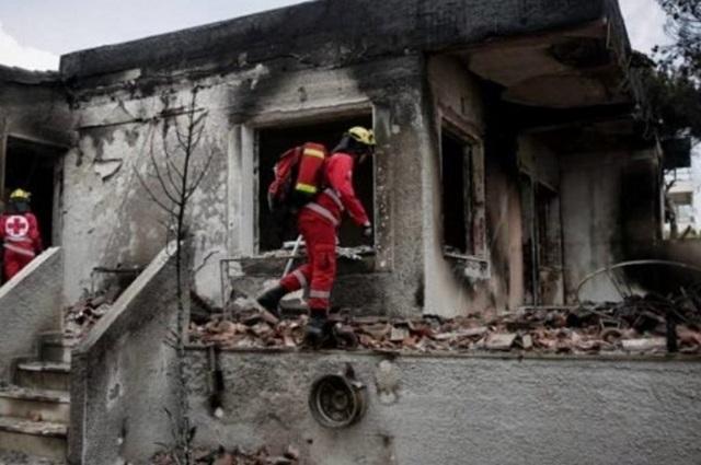 Ειδικό Λογαριασμό για τη στήριξη των πυρόπληκτων άνοιξε η κυβέρνηση