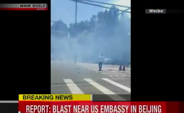 Έκρηξη κοντά στην αμερικανική πρεσβεία στο Πεκίνο