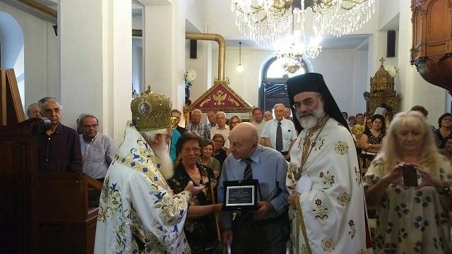 Τιμήθηκε πολιός Εκκλησιαστικός Επίτροπος στην Τσαγκαράδα