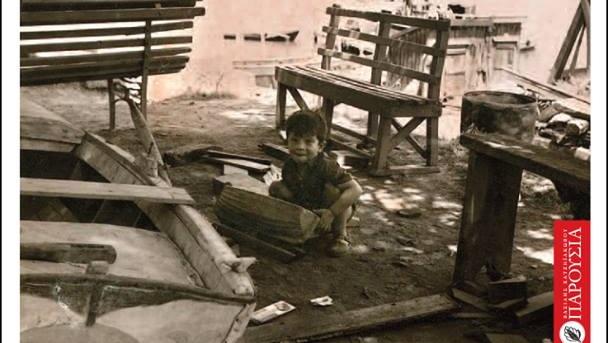Η Νένα Ζήση παρουσιάζει το βιβλίο της στη Σκόπελο