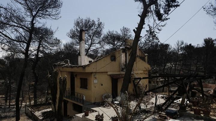 Νέα στοιχεία για την αιτία που προκάλεσε τη φονική πυρκαγιά στην Ανατολική Αττική