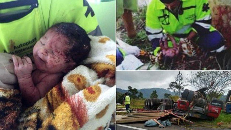 Νεογνό εκτινάχθηκε από την κοιλιά της μαμάς του σε σφοδρό τροχαίο αλλά επέζησε