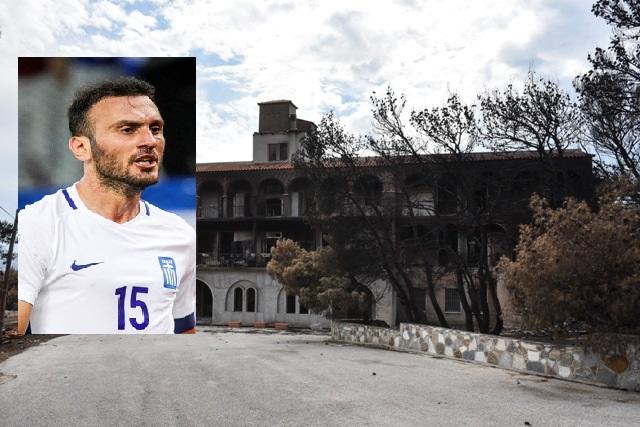 Στο πλευρό των πληγέντων η Εθνική Ελλάδας ποδοσφαίρου