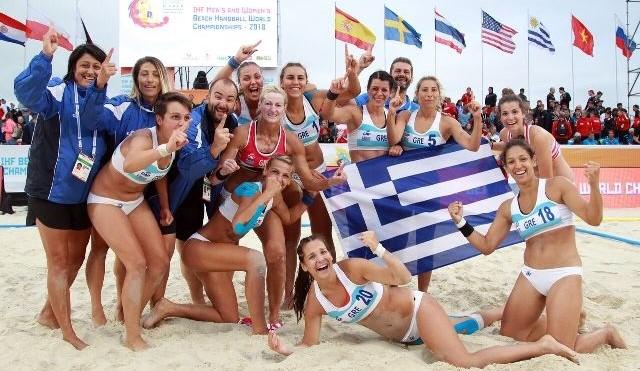 Παγκόσμια πρωταθλήτρια η Ελλάδα στο Beach Handball