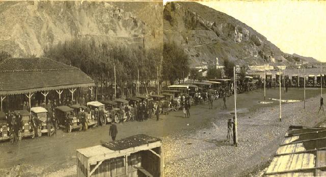 Γρηγόρης Καρταπάνης: Καλοκαιρινές αναδρομές -Καλοκαιρινά του 1911