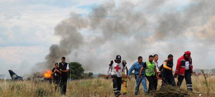 Μεξικό: Πώς βγήκαν ζωντανοί οι 101 επιβάτες από το φλεγόμενο αεροπλάνο [εικόνες]