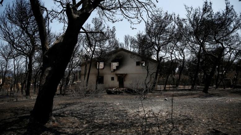 Νέα ενημέρωση: 85 οι νεκροί από τη φονική πυρκαγιά -Ενας αγνοούμενος