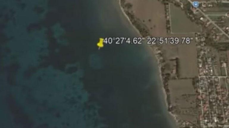 Τελικώς υπάρχει UFO στη θάλασσα της Νέας Μηχανιώνας; Τι λένε οι επιστήμονες