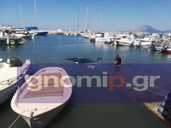 Πάτρα: Προσπαθούσε να τραβήξει σκάφος στη στεριά, αλλά έριξε το ΙΧ στη θάλασσα