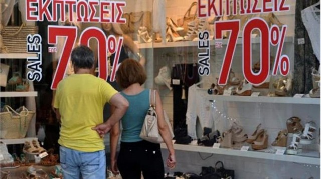 Χάθηκε το πρώτο μισό των εκπτώσεων για την εμπορική αγορά του Βόλου